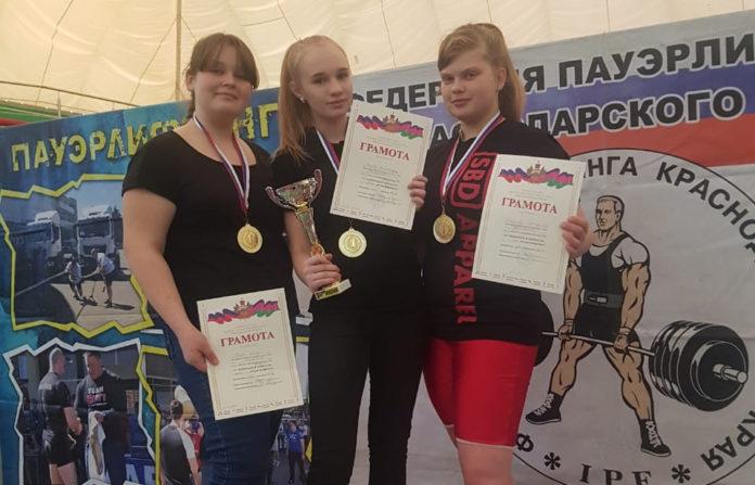 Тбилисские спортсменки стали золотыми призерами чемпионата края по троеборью