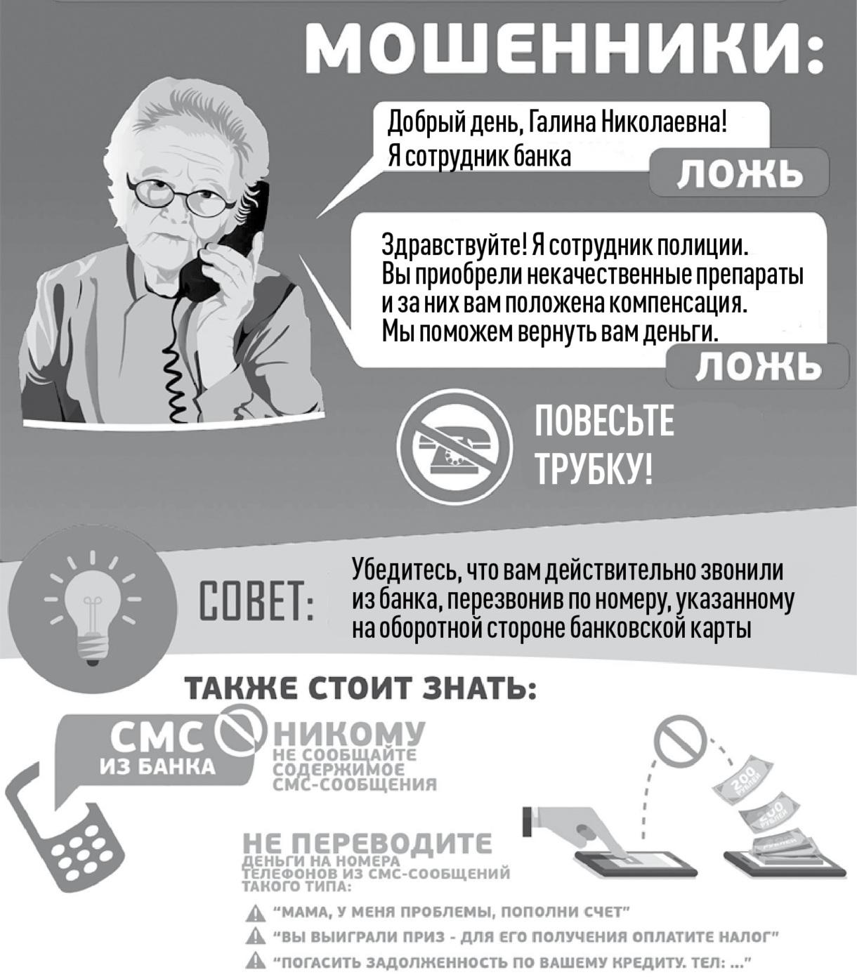 займ онлайн пенсионерам без прозвона